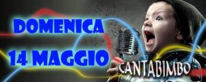 Festa di Paderno - CANTABIMBO @ Centro Pastorale Giovanni XXIII | Seriate | Lombardia | Italia